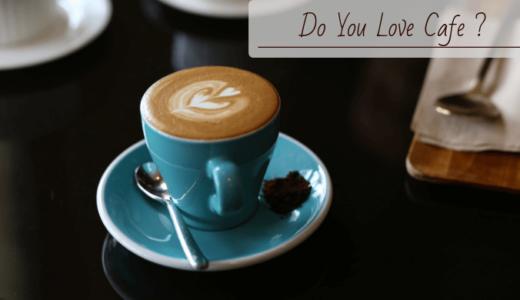 カフェ/コーヒーショップチェーン業界をざっくり解説|店舗数、各社の売りや特徴は?