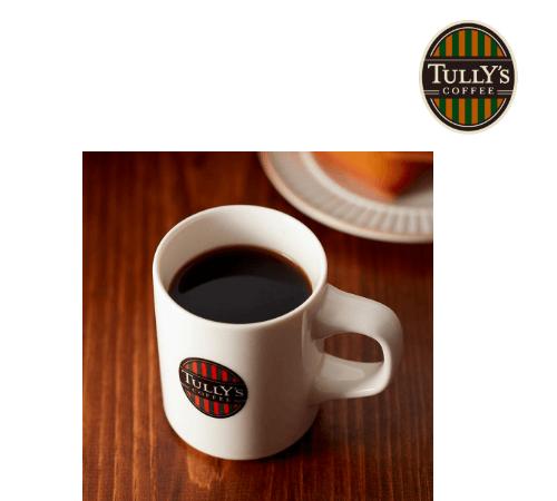 タリーズの本日のコーヒー